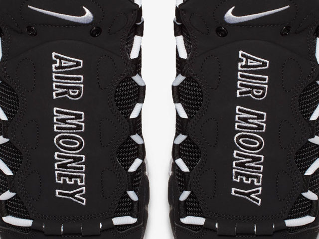 A new colorway for the Air More Money drops this Friday