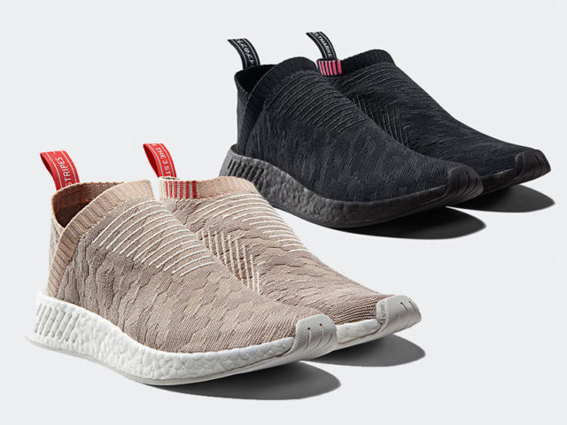 New colorways of the NMD_CS2 drop this Thursday