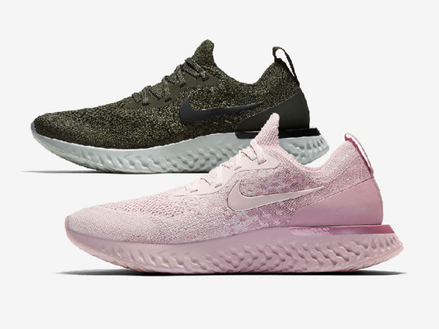 The Nike Epic React Flyknit comes in two new colorways this Thursday