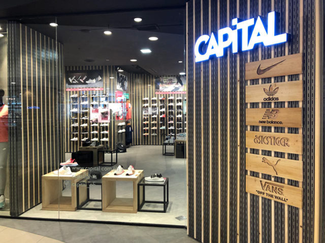Check out the redesigned Capital at UP Town Center this weekend
