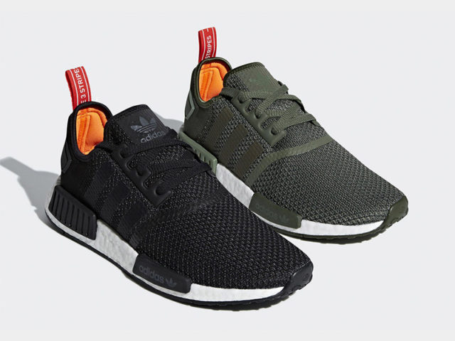 adidas brings out a pair of tonal NMDs perfect for your rotation