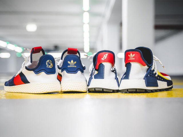We're pretty excited for the BBC adidas Hu Collection dropping this weekend