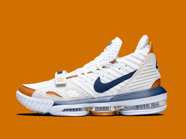 Get your reps in: Nike LeBron 16 'Air Trainer'