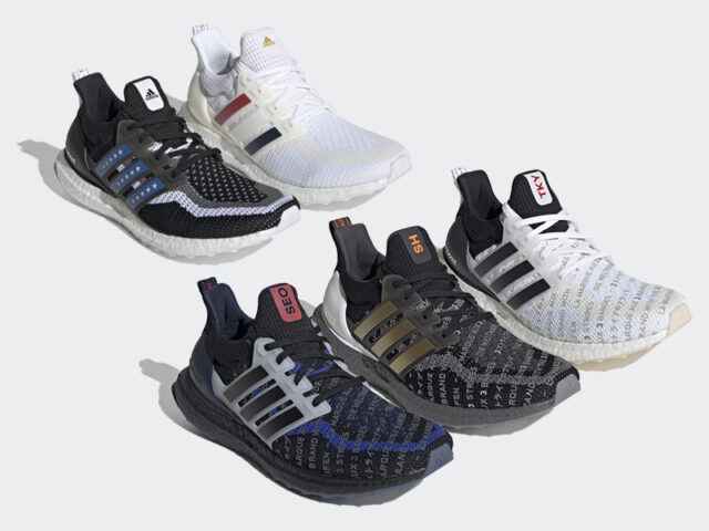 You can pick up the adidas Ultraboost 2.0 'City Pack' today